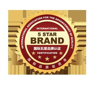 国际五星品牌认证